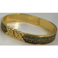 Damascene Gold Geometric Bracelet by Midas of Toledo Spain style 2091