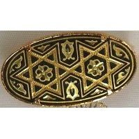 Damascene Gold Star of David Oval Brooch by Midas of Toledo Spain style 2200