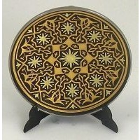 Damascene Gold Geometric Round Decorative Plate by Midas of Toledo Spain style 2922-13