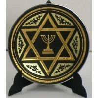 Damascene Gold Star of David Round Decorative Plate by Midas of Toledo Spain style 2936