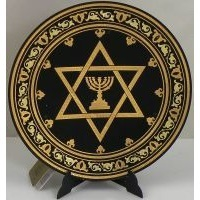 Damascene Gold Star of David Round Decorative Plate by Midas of Toledo Spain style 2951-6
