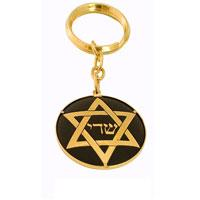 Damascene Gold Star of David Shaddai Keychain by Midas of Toledo Spain style 8309