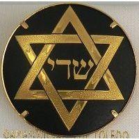 Damascene Gold Star of David Shaddai Round Brooch by Midas of Toledo Spain style 8451